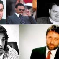 Какво крие списъкът на Бобокови